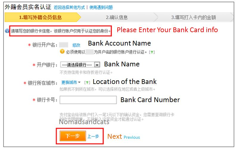 how to add money into alipay account